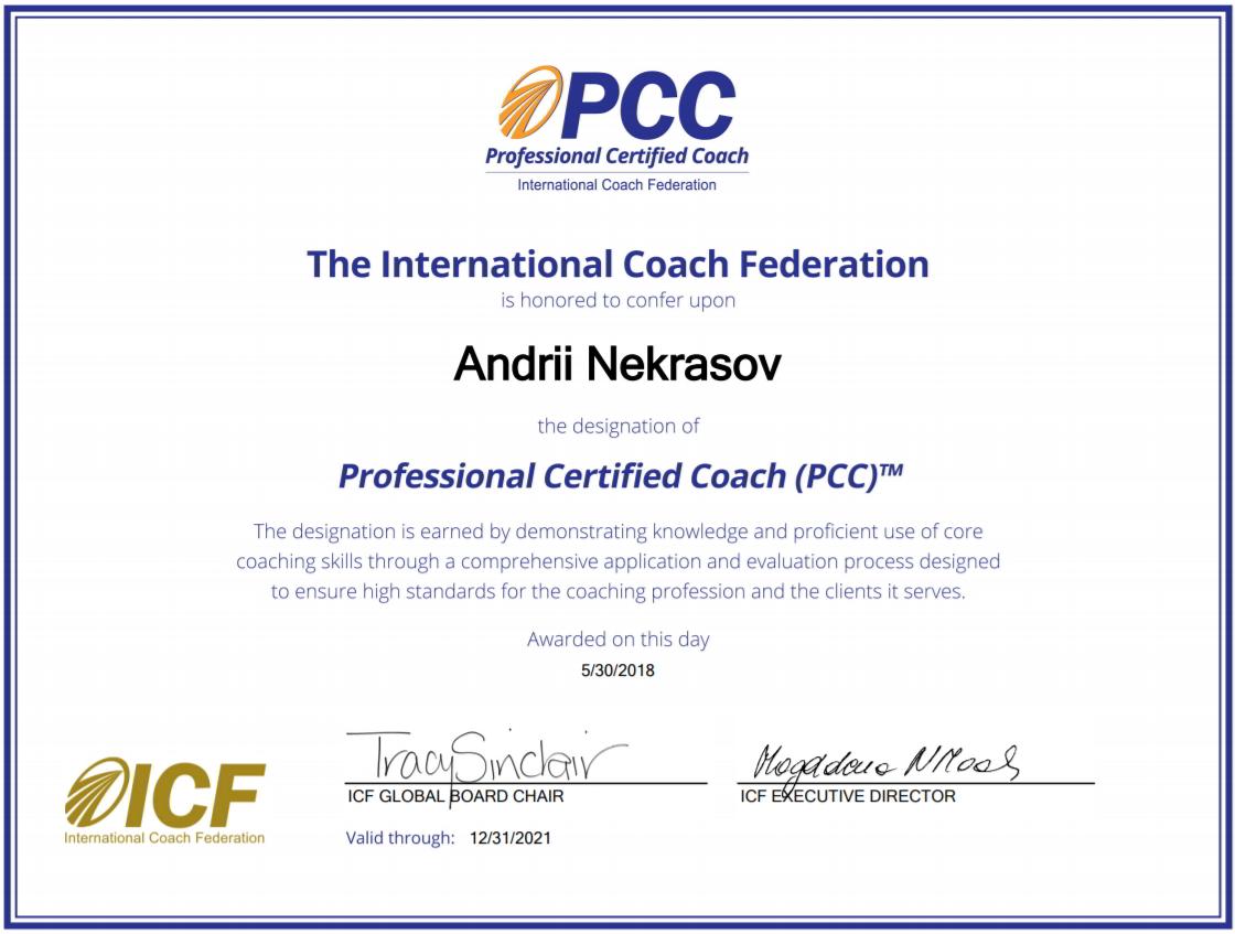 coach_certificate_PCC